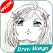 300 How To Draw Manga Step by Step by appsdesign