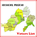 Arunachal Pradesh Voters List by SS App Bank