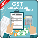 GST Tax Calculator India 2017 by Photo Creation