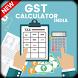 GST Tax Calculator India 2017