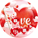 cute love theme luxurious red wallpaper by YINGZHI
