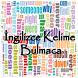 İngilizce Kelime Bulmaca by taurusgames