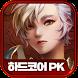 천검: PK 레전드 by Gamepub