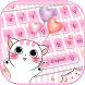 Lovely cat Keyboard Theme pink kitty by NeoStorm We Heart it Studio
