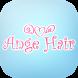 ange hair公式アプリ by GMO Digitallab, Inc.