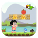 Steven Jungle In The Universe by Sweetness Games