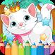 Cat Drawing Coloring Book by KEM DEV GAME