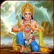 Hanuman Chalisa Lyrics Audio by RIDHU APPS