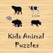 Kids Animal Puzzles by Walid Abdel Azeem