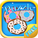 Sweet bubble - candy by Wiki4Toons, Inc.