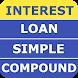 Loan & Interest Calculator by RK Apps