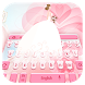 Love Wedding dress Keyboard skin by Bestheme Keyboard Designer 3D &HD