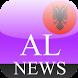 Lajme Shqiptare