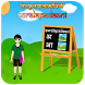 Learn Simple Sanskrit Words by Vyoma_labs