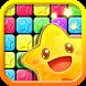 Pop Crush Star Saga-Stars Clash by HDuo Fun Games