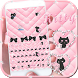 Love kitty pink keyboard Theme by Fly Liability Themes