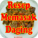 Resep Masakan Daging Pilihan by rrnews