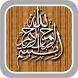 40 Hadits Nawawiyah by Mukhajad Media