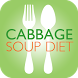 Cabbage Soup Diet by Realized Mobile
