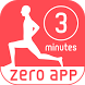 3 minute workout free exercise by Ateam Inc.