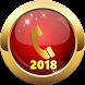 Auto Call Recorder 2018 by Gotechgo