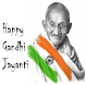 Gandhi Jayanti Messages by SILVER SOFT TECH