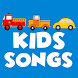 Kids Songs Popular Collection by SixSweet Lyrics