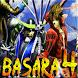 New Basara 4;Sengoku Samurai Heroes Best Game Hint by podomoro