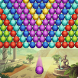 Bubble Hero (Unreleased) by Free Bubble Shooter Games