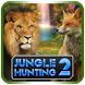 Jungle Wild Animal Hunting 2 by ImagiGamez