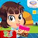 Cerita Anak: Kaleng Bekas by Educa Studio