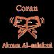 Coran Akram Al-aalakmi by Developer Engineer