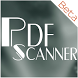 PDF Scanner by AgilutionTech