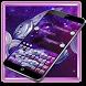 Purple Pisces Constellation Warrior Keyboard Theme by Brandon Buchner