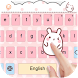 Pink Cute Kitty Keyboard Theme by Echo Keyboard Theme