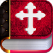 Bible King James by Holy Bibles
