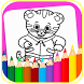 Coloring book Daniel by mobilepro