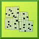 Easy Crossword by Les Croisés Pour Android