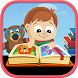 Learn to Spell English Games by Kids Learning Games Studio