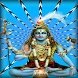 Lord Shiva Live Wallpaper HD by Veintidos Apps