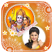 Ram Navmi Photo Frames by One key