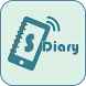 School Diary Parents by Hemantech information systems pvt ltd