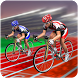 Bmx Bicycle Extreme Race - Racing Championship by Thunderstorm Studio - Free Fun Games