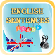 English Sentences by GoldenSoft