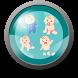 دليل تطور الطفل- السنة الثانية by Next-apps