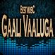 Best Songs Of Gaali Vaaluga A Tribute To by Gogomusic Studio