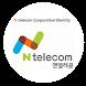 N텔레콤 by K2Communication
