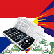 Dutch Tibetan Dictionary by Bede Products