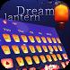 Flying a dream lantern keyboard