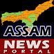 News Portal Assam by Aidapp